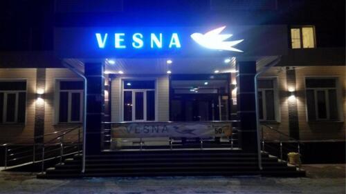 """Гостиница """"Vesna"""""""